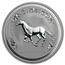 2002 Australia 2 oz Silver Year of the Horse BU