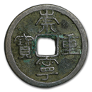 ancient-coins-from-asia