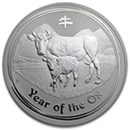 australian-silver-lunar-ox-coins-2009
