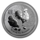 australian-silver-lunar-rooster-coins