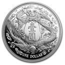china-silver-modern-commemorative-coins-all-other