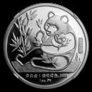 chinese-platinum-panda-coins