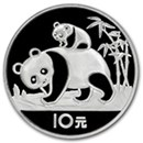 chinese-silver-panda-coins-other