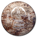 cit-silver-coins