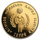 ethiopia-gold-silver-coins-currency