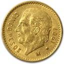 gold-5-pesos-1955-prior