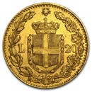 italy-gold-silver-coins-currency
