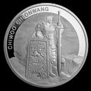 korean-chiwoo-cheonwang-silver-medals