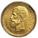 romania-gold-silver-coins-currency