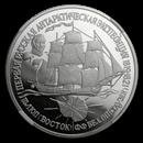 russian-palladium-coins-other