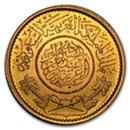 saudi-arabia-gold-silver-coins-currency