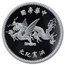silver-chinese-restrike-coins