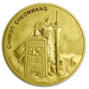 south-korea-gold-series-chiwoo-cheonwang-tiger-zisin