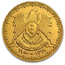 syria-gold-silver-coins-currency