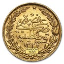 turkey-gold-silver-coins-currency