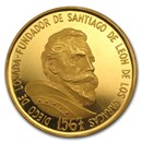 venezuela-gold-silver-coins-currency
