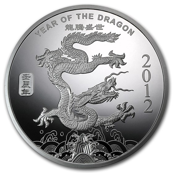 1/2 oz Silver Round - APMEX (2012 Year of the Dragon)
