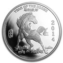 1/2 oz Silver Round - APMEX (2014 Year of the Horse)