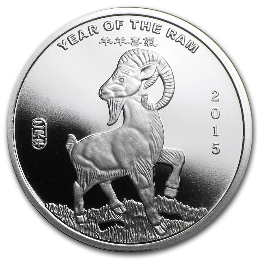 1/2 oz Silver Round - APMEX (2015 Year of the Ram)