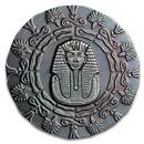 1/4 oz Silver Relic Round - King Tut
