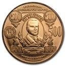 1 oz Copper Round - $500 William McKinley Banknote Replica