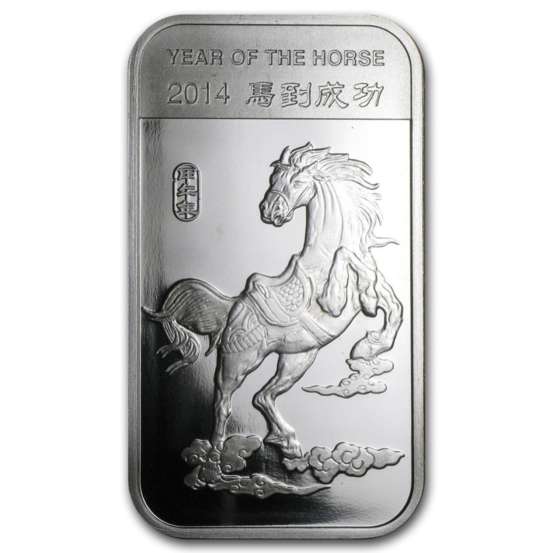 - SKU #77546 APMEX 2014 Year of the Horse 5 oz Silver Bar