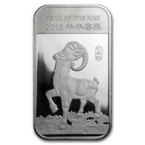1 oz Silver Bar - APMEX (2015 Year of the Ram)
