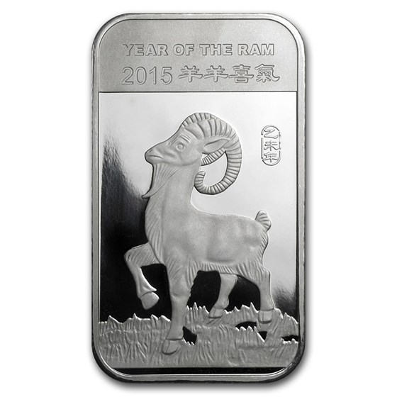 1 oz Silver Bar - APMEX (2015 Year of the Ram)