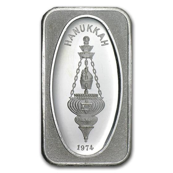 1 oz Silver Bar - Hanukkah 1974 (Incense offering, Ketoret)