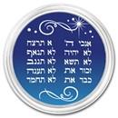 1 oz Silver Colorized Round - APMEX (Ten Commandments, Hebrew)