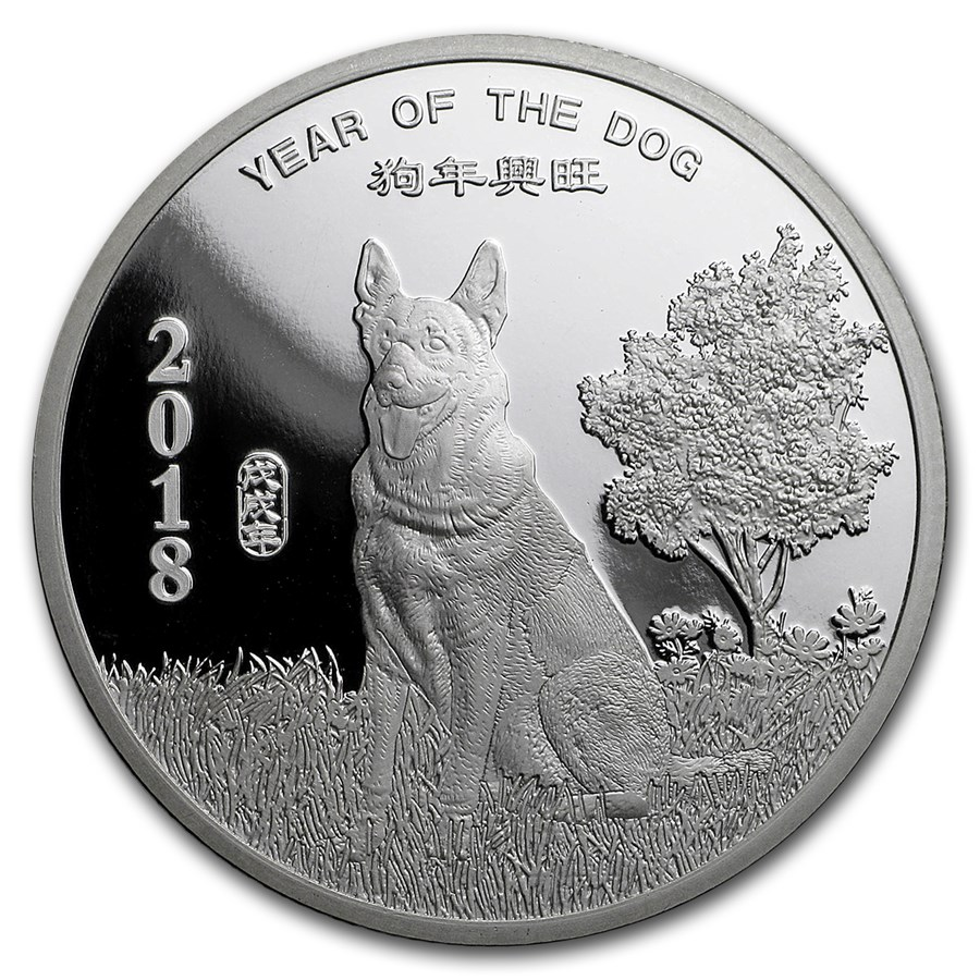 1 oz Silver Round - APMEX (2018 Year of the Dog)