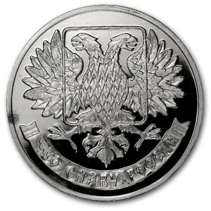 1 oz Silver Round - Russia Imperial Eagle Medal