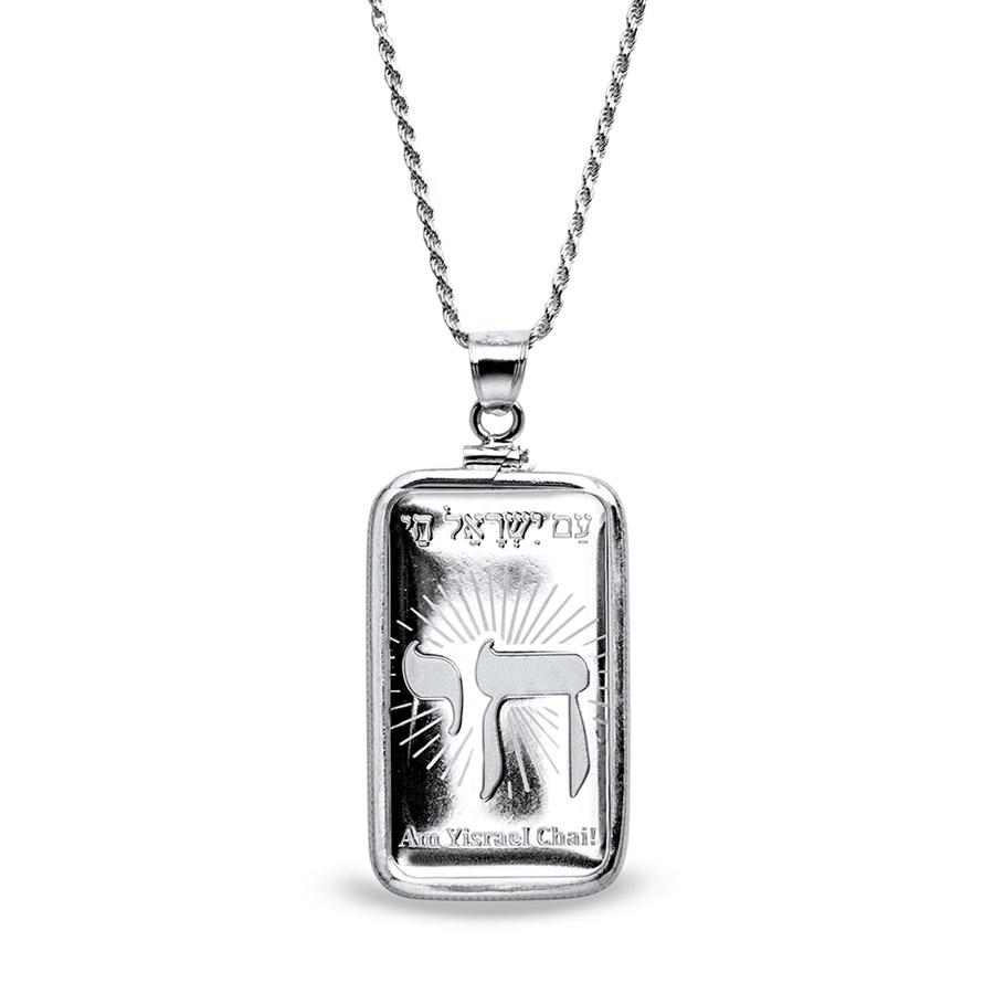 10 gram Silver - PAMP Israel Pendant (w/Chain)