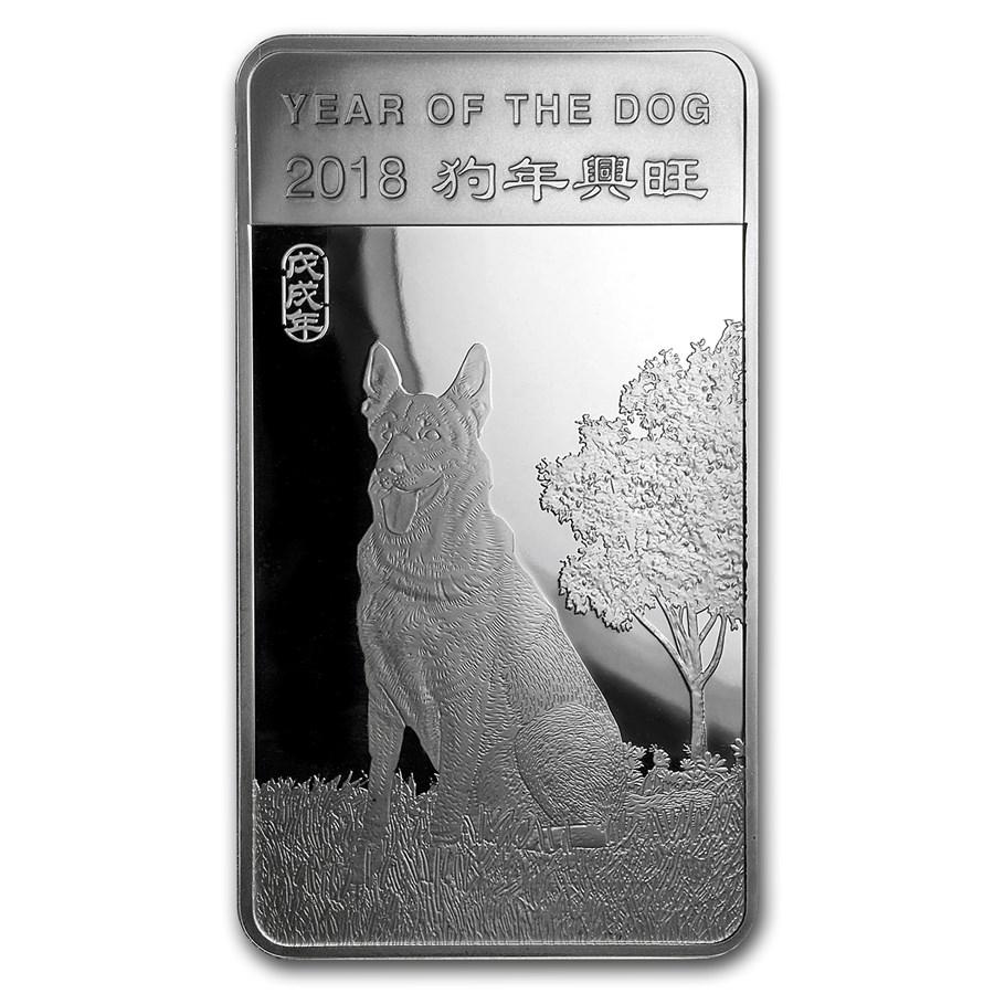 10 oz Silver Bar - APMEX (2018 Year of the Dog)