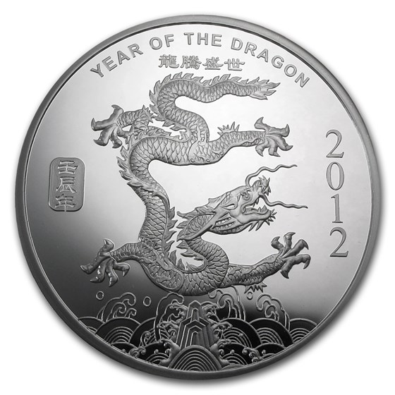10 oz Silver Round - APMEX (2012 Year of the Dragon)