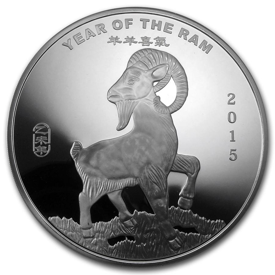 10 oz Silver Round - APMEX (2015 Year of the Ram)