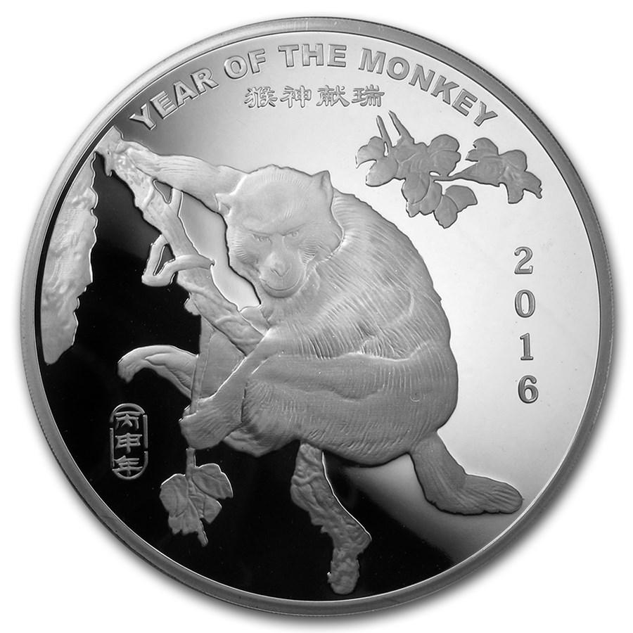 10 oz Silver Round - APMEX (2016 Year of the Monkey)