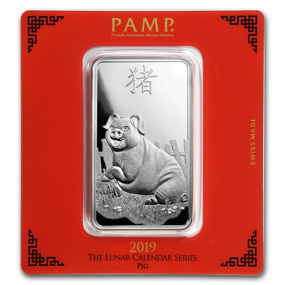 100 gram Silver Bar - PAMP Suisse (Year of the Pig)