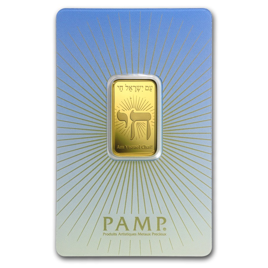 10g Gold Bar - PAMP Suisse Religious Series (Am Yisrael Chai!)