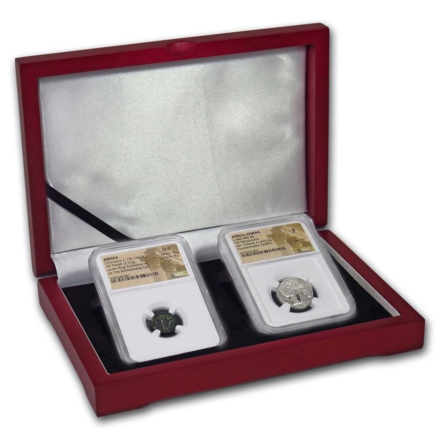 (135-104 BC) Ancient Trade Coins of Jerusalem 2-Coin Set