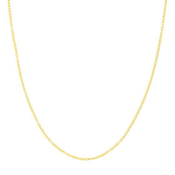 14K Yellow Gold 1.82mm Textured Rolo Chain - 18 in.
