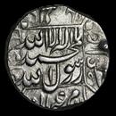 1628-1658 Mughal Empire Silver Rupee Shah Jahan Sultan AU