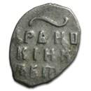 1672-1725 Russia Silver Kopek Peter the Great Wire Money Set