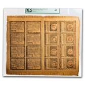 1780 $1-$20 Rhode Isl 7/2/80 CU-62 PCGS (Fr#RI-282-289) 8 Uncut