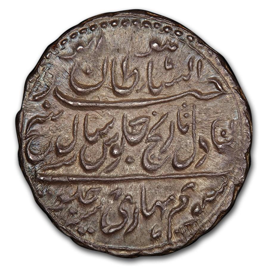 1789 Mughal Empire Silver Rupee Tipu Sultan MS-64 PCGS