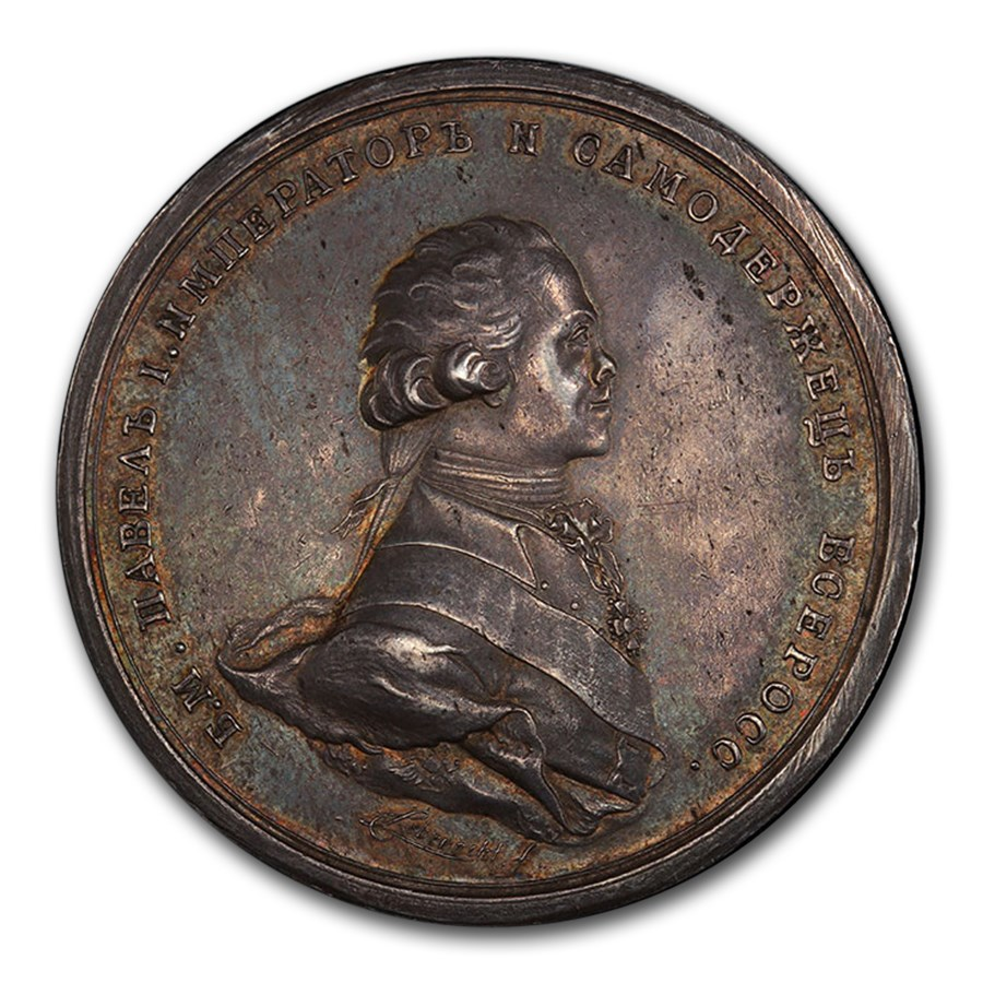 1797 Russia Silver Medal Paul I SP-55 PCGS