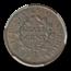 1806 Half Cent AU-50 PCGS (C-1, Small 6, No Stems)