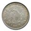 1823 Capped Bust Half Dollar VF-30 NGC