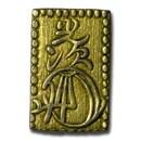 1832-1858 Japan Tokugawa Shogunate Electrum Nibu-kin XF