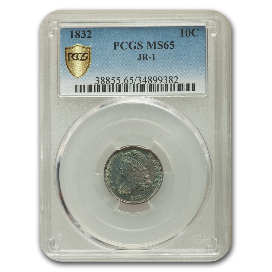 1832 Capped Bust Dime MS-65 PCGS (JR-1)